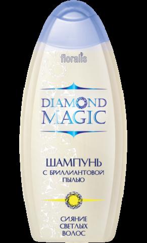 Floralis Diamond Magic Шампунь с бриллиантовой пылью Сияние светлых волос 350г
