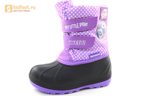 Зимние сапоги для девочек непромокаемые с резиновой галошей Пони (My little Pony), цвет сиреневый, Water Resistant. Изображение 1 из 15.