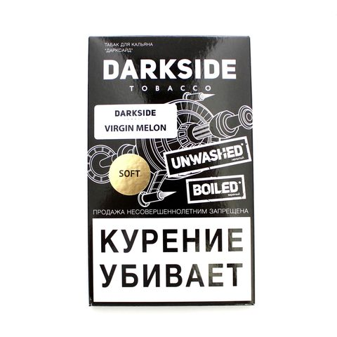 Dark Side Soft 100 гр Virgin Melon