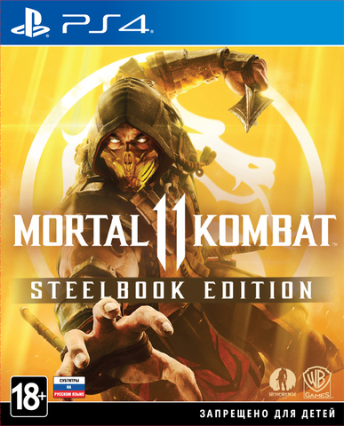 Sony PS4 Mortal Kombat 11 Steelbook Edition (русские субтитры)