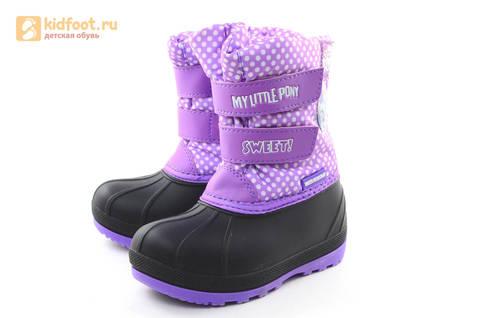 Зимние сапоги для девочек непромокаемые с резиновой галошей Пони (My little Pony), цвет сиреневый, Water Resistant. Изображение 6 из 15.