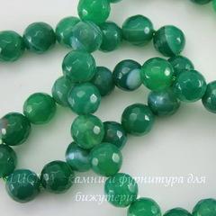 Бусина Агат (тониров), шарик с огранкой, цвет - зеленый с полосками, 8 мм, нить