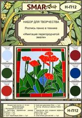 Набор для росписи панно №12