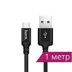 Кабель USB - Type-C 1м Hoco X14 - Черный