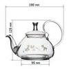 Чайник 600 мл и 2 чашки в наборе