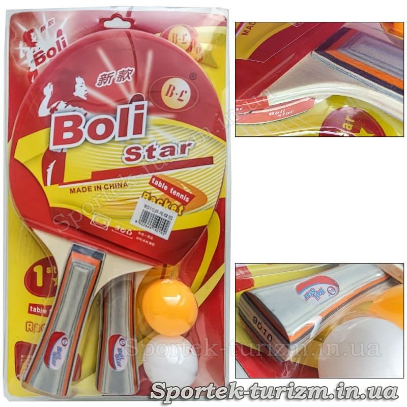 Набор для настольного тенниса Boli Star