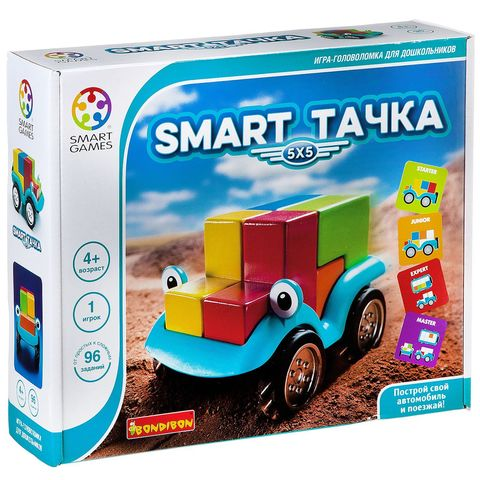 Smart Тачка 5x5