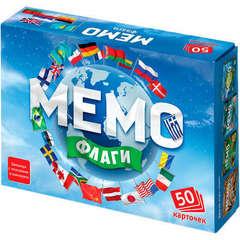 Мемо: Флаги