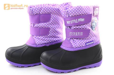 Зимние сапоги для девочек непромокаемые с резиновой галошей Пони (My little Pony), цвет сиреневый, Water Resistant. Изображение 8 из 15.