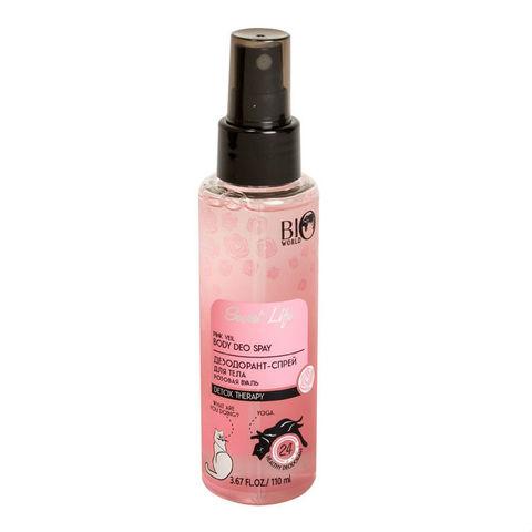 Дезодорант-спрей Розовая вуаль, 110 мл