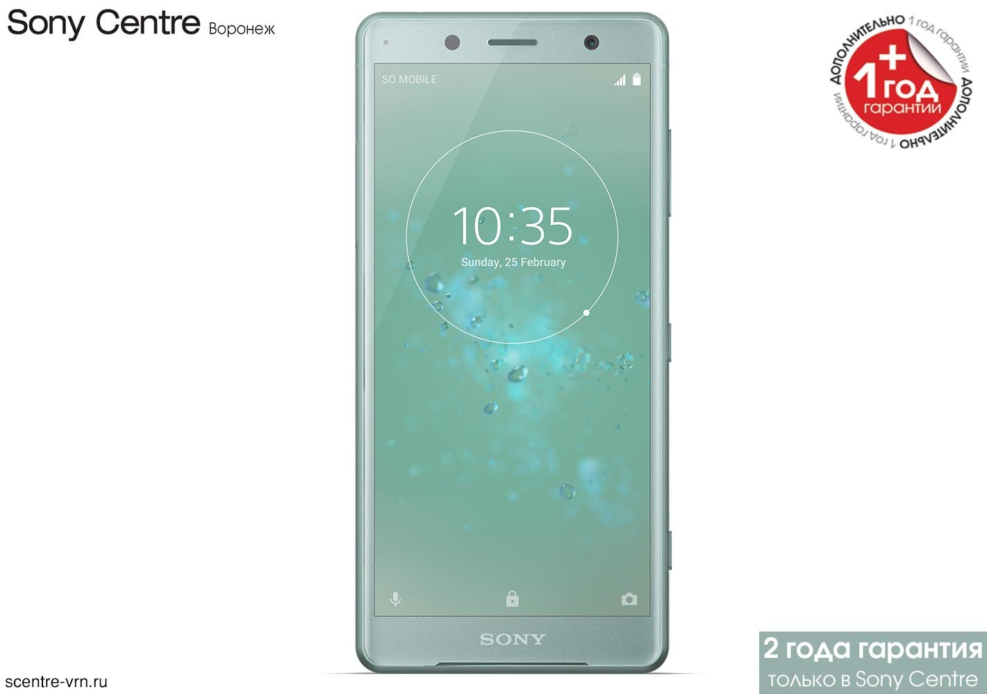 H8324/G смартфон Sony Xperia XZ2 Compact, цвет Дымчато-Зеленый