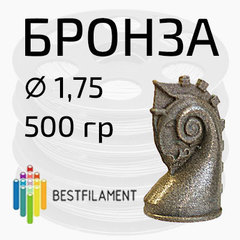 BFBronse Bestfilament Бронза