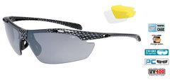 Спортивные очки goggle RAVEN race black