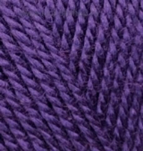 Пряжа Extra Alize 74 фиолетовый - купить в интернет-магазине недорого klubokshop.ru