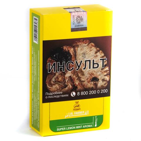 Табак Al Fakher Super Lemon Mint (Лимон Мята) 250 г