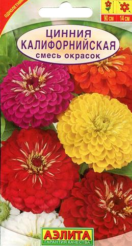 Семена Цветы Цинния Калифорнийская смесь