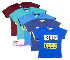 1181 футболка Будь крутым!