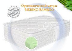Ортопедический матрас Merino Bamboo (Бамбук)