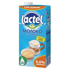Молоко Lactel с витамином D 6.0%