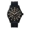 Часы TROOPER CARBON, модель H3.3302.780.1.3 H3TACTICAL (в подарочной упаковке)