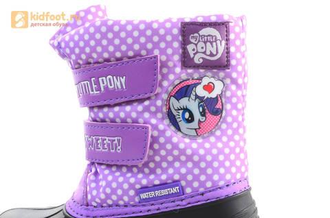 Зимние сапоги для девочек непромокаемые с резиновой галошей Пони (My little Pony), цвет сиреневый, Water Resistant. Изображение 13 из 15.