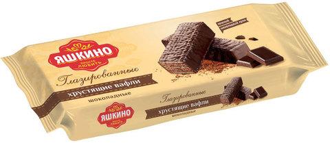 """Вафли """"Яшкино"""" в шоколадной глазури, 200 г"""
