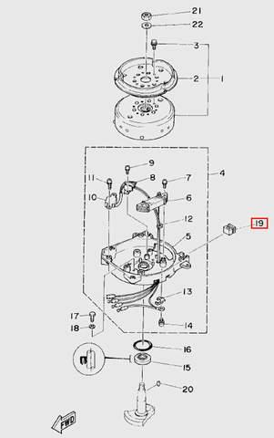 Демпфер соединения  для лодочного мотора T5 Sea-PRO (5-19)