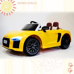 Audi R8 (Лицензия)