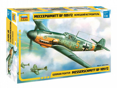 Самолет Мессершмитт BF-109 F2