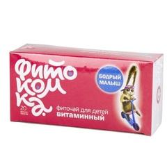 Чай детский, Фитокомка, Фитоком Алтай, травяной, Бодрый малыш, №20