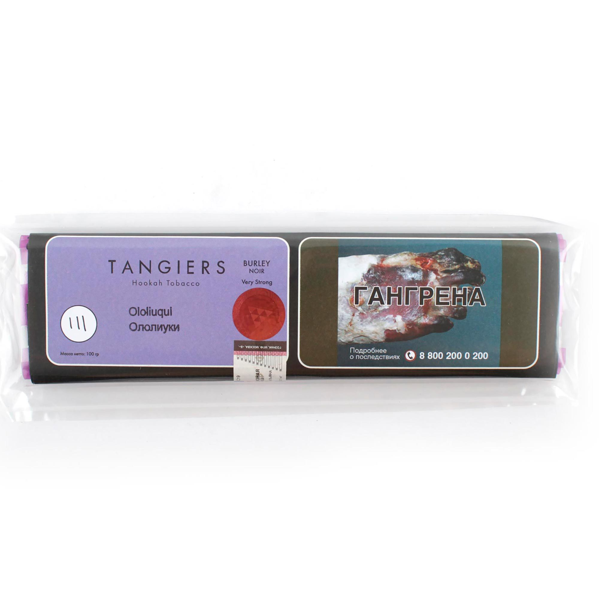 Табак для кальяна Tangiers Burley (фиолетовый) 111 Ololiuqui