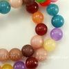 """Бусина Жадеит (тониров), шарик, """"Разноцветный микс"""", 8 мм, нить"""