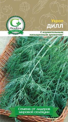 Семена Укроп Дилл (Wing Seed) 2 гр