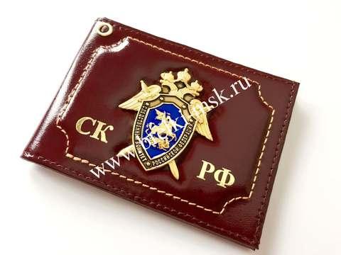 Обложка из натуральной гладкой кожи для удостоверения сотрудника СК РФ