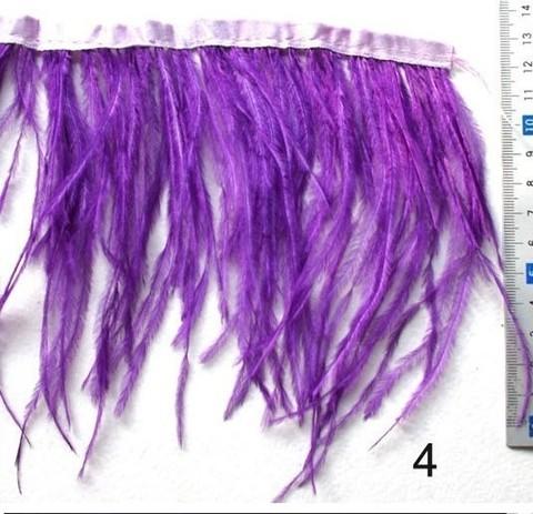Тесьма  из перьев страуса h 10-15 см., фиолетовый