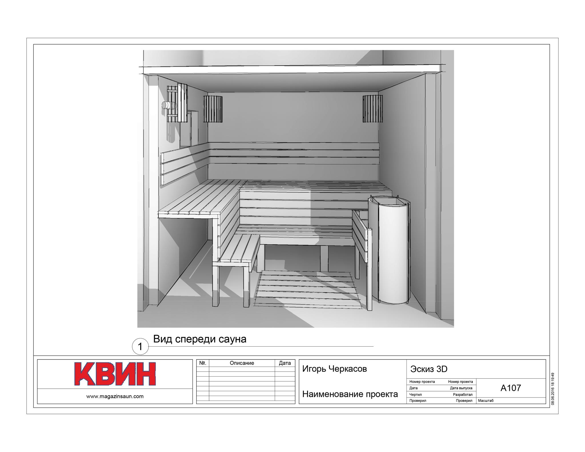 Проект сауна 2,7х1,7 материал: липа, абаш, вставки кедр, фото 1