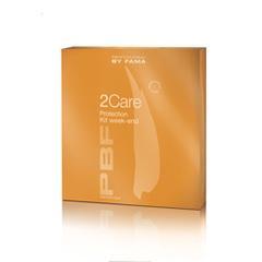 BY FAMA 2Care Protection Дорожный набор для волос, тела и лица (шампунь 75 мл + бальзам 75 мл+ масло 75 мл)