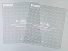 Защитная пленка Nittaku