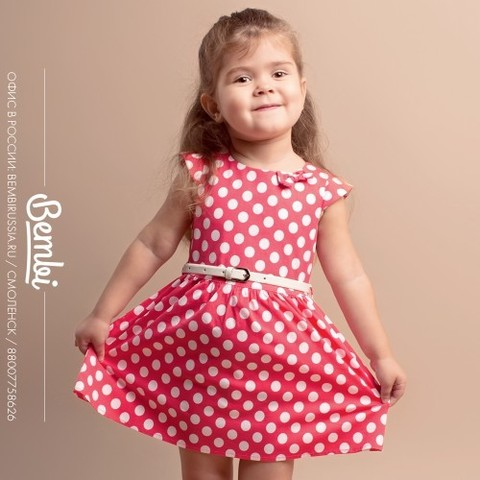 ПЛ172 Платье для девочки