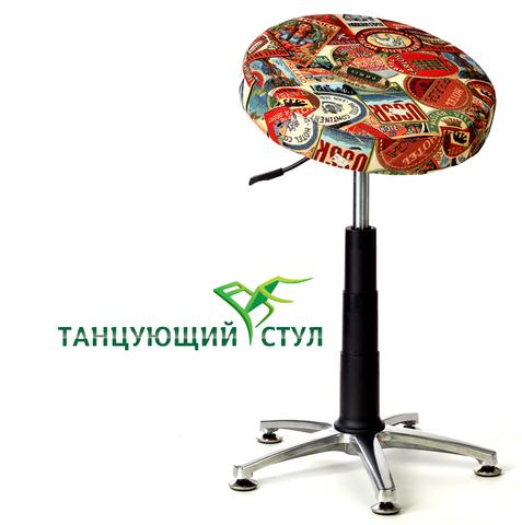 офисный Танцующий компьютерный стул высокий без спинки для высоких людей Стулья Для дома