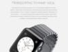 Купить Часы Apple Watch Sport 38мм (цвет черный) по доступной цене