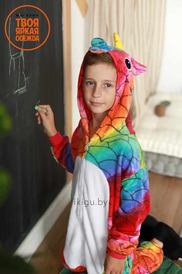"""Детские пижамы кигуруми """"Единорог Драконовый (на молнии)"""" dragon_n3.jpg"""