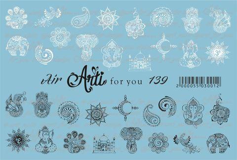 Слайдер Arti Air № 139
