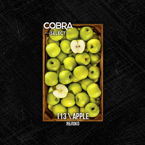 Табак Cobra SELECT Яблоко (Apple) 40 г