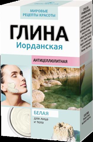 Фитокосметик Мировые рецепты красоты Глина белая Иорданская 100г