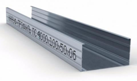 Стоечный профиль Кнауф 100х50х4000 мм 0,6 мм