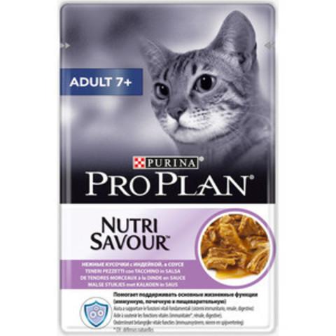 Pro Plan пауч для кошек старше 7 лет (в соусе с индейкой) 85 г