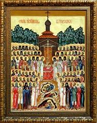 Собор Новомучеников Бутовских. Икона на холсте.