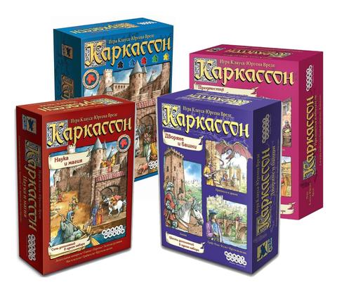 Набор Каркассон + Предместья и обитатели + Дворяне и башни + Наука и магия