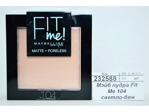 MAYBELLINE Fit Me, пудра, №104 светло-бежевый, 9гр.